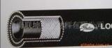 供应钢丝编织胶管,双层纤维编织液压胶管,液压软管(图)