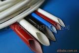 供应玻璃纤维套管/硅树脂玻璃纤维套管/硅橡胶管