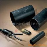 供应ADW光纤接续盒专用防水热收缩套管