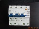 供应DZ47LE-100漏电断路器