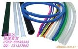供应环保白色硅胶管硅胶套管可开17%发票
