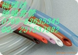 1.0彩色硅胶管硅胶套管可开17%增值税发票
