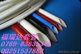 供应玻璃纤维套管