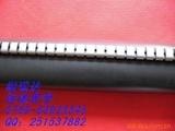 供应通讯电缆用热缩套管