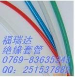 环保ULPVC套管PVC胶管不印字PVC软管