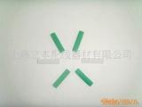 供应膨胀管,上海立本欢迎来电来人(图)