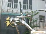 提供不锈钢雕塑加工