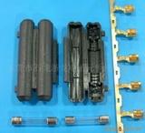 供应6×30翻盖式保险夹、保险管、保险壳、端子