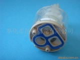 供应360度40陶瓷阀芯