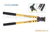 省力长臂电缆剪,电缆钳,LK