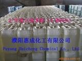 4-甲基六氢苯酐MHHPA