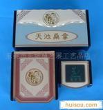 棉签盒/烟盒