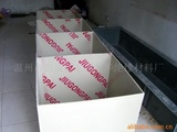 供应聚丙烯板电镀槽塑料槽/桶PVC(图)