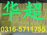 华超热缩膜岩棉保温板