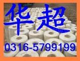 高密度硅酸铝耐火保温管