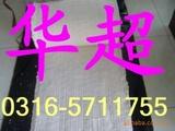 供应硅酸铝针刺毯保温材料