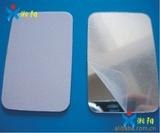 供应深圳反光镜板