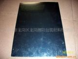 供应镜面PVC、电镀PVC(图)
