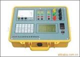 供应有源变压器容量特性测试仪