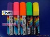 专业生产星奇牌荧光板专用笔荧光笔marker