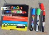 专业生产ASTM认证荧光板专用笔荧光笔