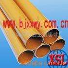 提供加工订做各种环氧树脂管加工
