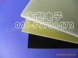 供应抗静电FR4板材(图)