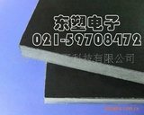 抗静电玻璃纤维板由上海东塑提供(图)