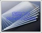 东塑供应德国原装进口级阻燃PC板(图)
