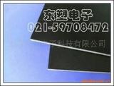 供应防静电绝缘板(图)