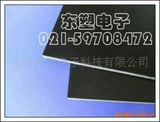 供应防静电FR4(图)