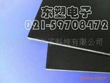 供应抗静电玻纤板,防静电绝缘板(图)