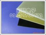 上海东塑供应环氧板,玻璃纤维板,绝缘板