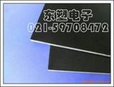 东塑供应原装进口防静电玻纤板
