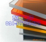 德国原装进口有机玻璃板,亚克力板