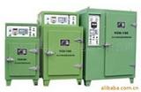 供应YCH远红外程控电焊条烤箱