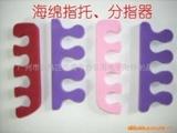 供应指甲修护用具分指器/海绵指托(图)