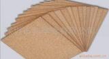 供应水松纸、水松板、水松片、水松木