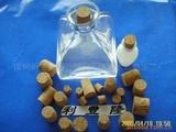 供应合成软木塞、玻璃瓶软木塞