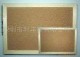 供应软木留言板(图)