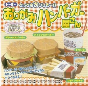 供应日本进口童洋diy手工折纸-汉堡包折纸5103
