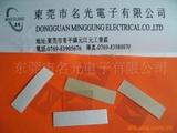 提供各类PVC、PC绝缘胶片、垫片、垫圈加工