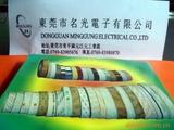 各类(3M、日东、德莎)进口双面胶冲型