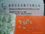 提供PVC贴加工