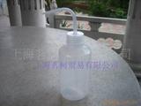供应PE洗瓶