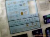 来料丝印加工/电器标牌/机械标牌/五金冲件
