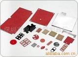 供应青稞纸.快巴纸.诺美纸.红钢纸.及冲型加工
