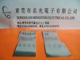 反光纸散光片扩散片PETPVC