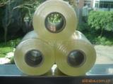供应塑胶管电线膜,扎线膜,捆电线膜