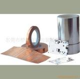 [厂家直销]单双导铜箔、单双导铝箔